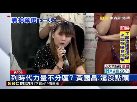 黃國昌確定不選區域 派子弟兵賴嘉倫接班