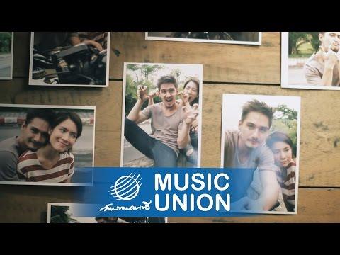 อัสนี โชติกุล - พูดลอยลอย [Official MV]