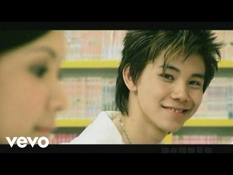 Daniel Lee - Xian Zai Hen Xiang Jian Mi