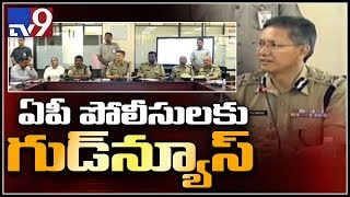 Good News To AP Police..