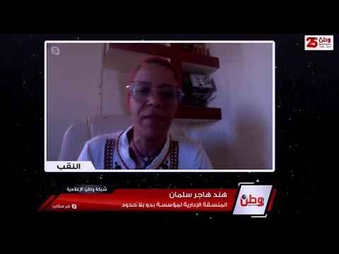 """""""بدو بلا حدود"""": تعرفوا على النقب بعيدا عن رواية الاحتلال، فهي آخر مخزون أراضي متوفر للفلسطينيين"""