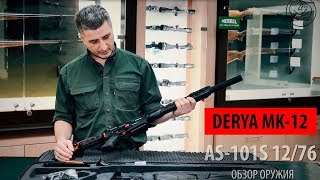 DERYA MK-12 distressed red review - chevy tech