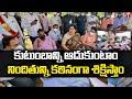 Minister Satyavathi Rathod Saidabad Singareni colony 6Years Old Girl Incident   T News