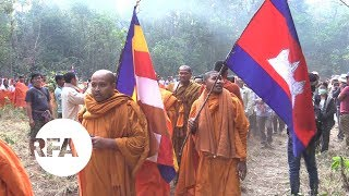 Monks Hold Ceremony to Protect Cambodian Forest | Radio Free Asia (RFA)