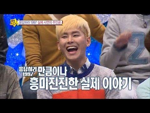 [HOT] 별바라기 - 세기의 대결 H.O.T vs 젝스키스! 젝키 팬클럽의 생생한 증언! 20140501