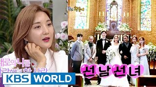 Newlywed Bada talks about her sweet love story! [Happy Together / 2017.06.29]