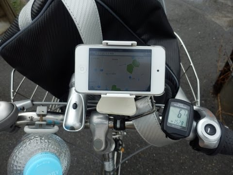自転車の 自転車 車載 スタンド 自作 : ... 自転車用スマホマウントを自作