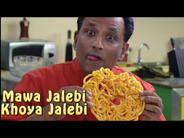 Mawa Jalebi Recipe - Khoya Jalebi Recipe