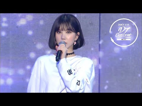 [DMCF DJ CON] 여자친구 - 밤, GFRIEND - Time for the Moon Night 20180906