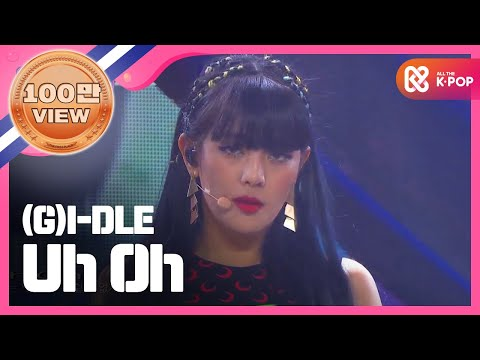 [Show Champion] (여자)아이들 - Uh Oh ((G)I-DLE  - Uh Oh) l EP.322
