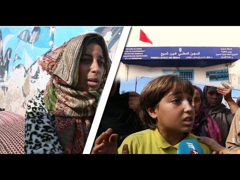بعد قرار القاضي بسجن زوجها..تعليق ناري لوالدة الطفل الجريء ياسر الذي انتقد المسؤولين