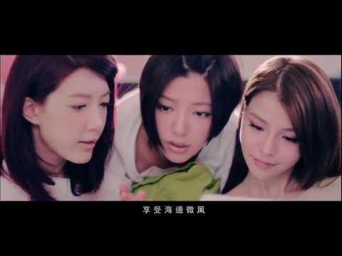 Dream Girls+陳柏霖 微電影「減嘆日記」HD官方1雪芙篇-因為有妳在
