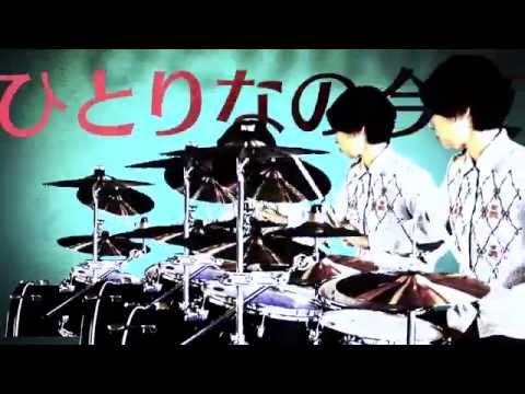 百長 - ひとりなの今夜【MUSIC VIDEO】