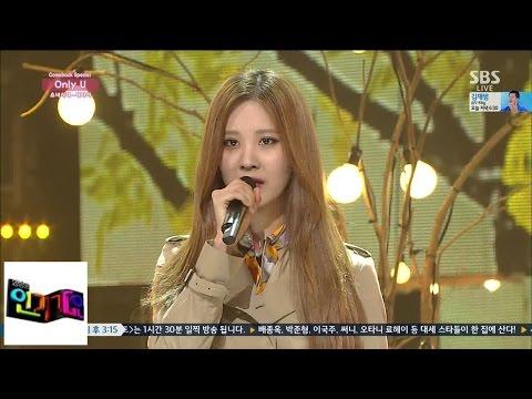 [소녀시대-태티서( TaeTiSeo)] Only U 온니 유 @인기가요 Inkigayo 140921
