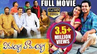 Vinavayya Ramayya Latest Telugu Full Movie    Naga Anvesh, Kruthika Jayakumar     2017 Telugu Movies