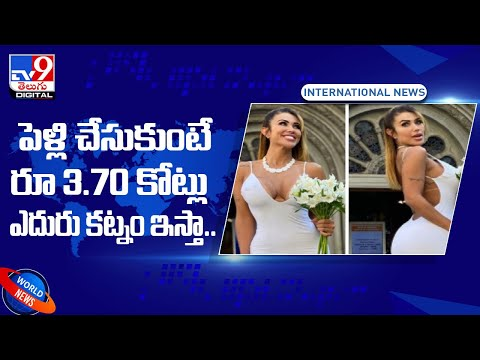 Arab Sheikh offers Brazilian model 3 crore rupees to marry him