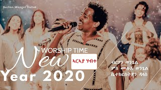 New 2020 Live Worship - Gospel Singer Araya Habte - With Gospel Light and Full Gospel Dallas