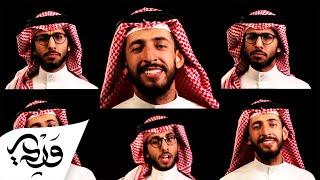 Alaa Wardi : «No Woman, no drive» !