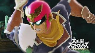 【スマブラSP】即死コン&ファインプレー集2 Smash Bros. Ultimate Montage