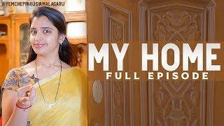 Full episode: Anchor Syamala's home tour..