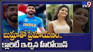 Is Anupama Parameswaran dating cricketer Jasprit Bumrah?..