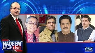 Lodhran Mein PTI Ko Bad-Tareen Shikast | Nadeem Malik Live | SAMAA TV | 13 Feb 2018