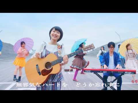 コアラモード. 『雨のち晴れのちスマイリー(雨晴れダンス ver.)』
