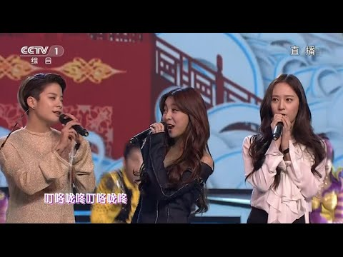 [HD] 151231 f(x) Ding Ge Long Dong Qiang - CCTV NYE Show