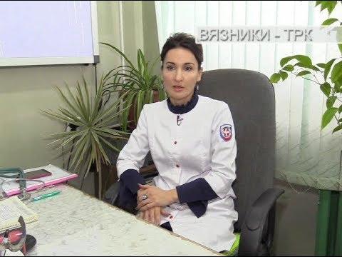 """""""Будьте здоровы!"""" от 21.01.2019"""