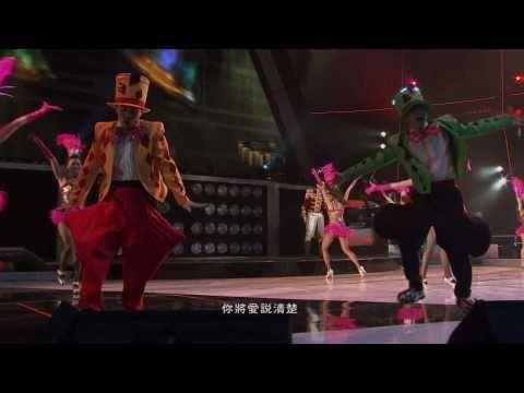 周杰倫超時代演唱會(HD) 威廉古堡+魔術先生