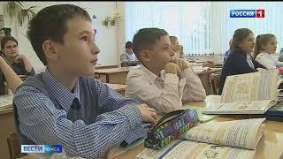 В Омских школах появятся советники директора