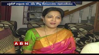 Actress Hema To Enter Politics; Comments On CM Jagan..