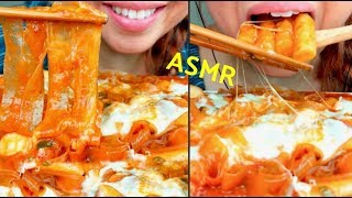 ASMR *BIG BITES* Cheesy Spicy RICE CAKE Noodle Mukbang *No Talking* Tteokbokki ddeokbokki 떡볶이 Part 7