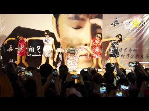 陽帆 陽婆婆 (HD) - 逢甲歡樂星LIVE