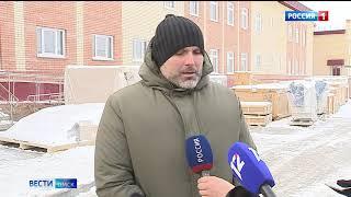 Омский психоневрологический интернат станет одним из современных и комфортабельных в России