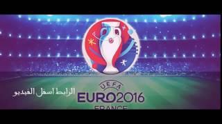 مباراة ايطاليا والسويد بث مباشر بطولة أمم أوروبا 2016     -