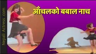 आँचलको बबाल नाच जापानमा Aanchal Sharma Dance Japan Surya Film Award stage dance