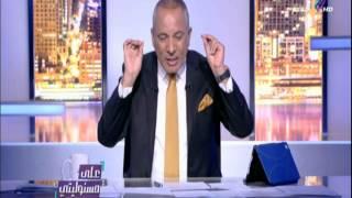 على مسئوليتي - أحمد موسى لـ quotوزير التموينquot: quotالموظف بتاعك باشا ...