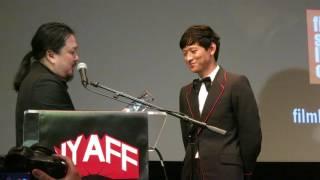 Kang Dong-Won NYAFF 2017