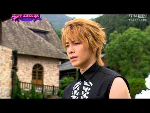 Chock Shang Gong Xi Skip Beat Ep 10