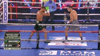Vasily Lomachenko vs Teofimo Lopez.Full Fight HD.