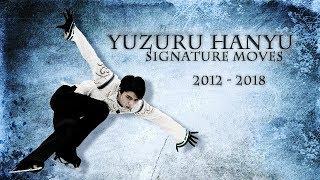 Yuzuru Hanyu 羽生結弦: Signature Moves