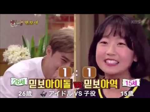 EXO スホの屈辱(Happy together3)@日本語字幕