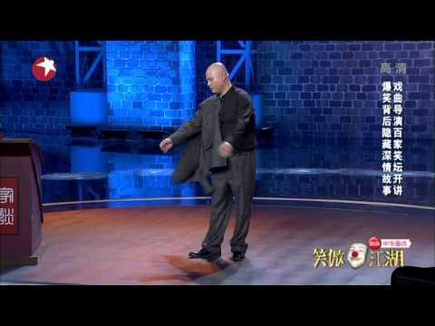 【video】Original Comedy Show《笑傲江湖》20140323:京剧导演百家笑谈开讲 爆笑背后隐藏深情故事