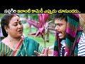 Sapthagiri Movie Comedy Scenes | Telugu Movie Scenes | Volga Videos