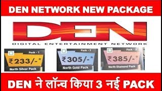 Den network new suggestive package by information collection