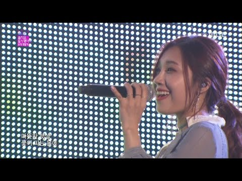 [HOT] Eun Ji, Sung Jae - Hopefully Sky, 은지, 성재 - 하늘바라기 Korean Music Wave In Fukuoka 20160911