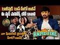 Rapid Fire With Raj Tarun | Mahesh Babu | Chiranjeevi | Samantha | SS Rajamouli | Trivikram | IG