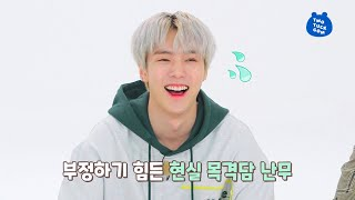 What does Minhyuk do just before sleeping?