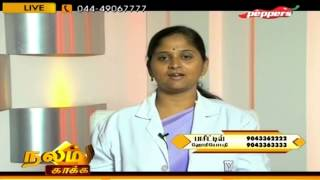 Hormone deficiency related diseases | நலம் காக்க